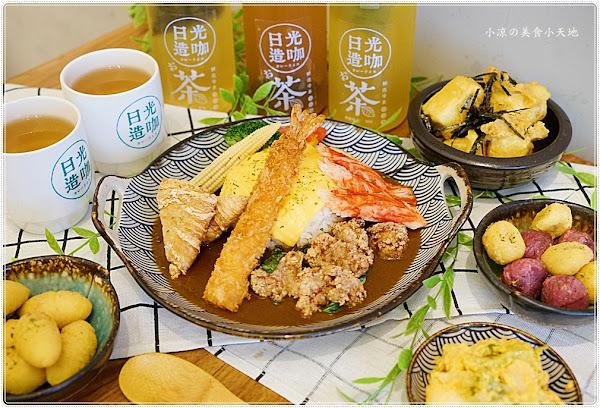 台中崇德路美食║日式小清新,銷魂咖哩飯吃飯前先打卡!9種主菜+六種配菜創新吃法任意搭~