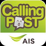 Calling Post Icon