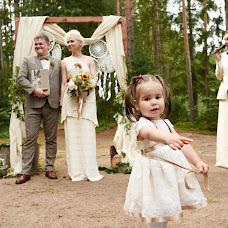 Wedding photographer Georgiy Kustarev (Gkustarev). Photo of 30.08.2017