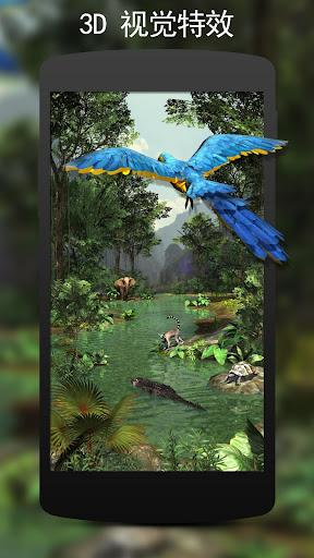 美丽神奇的非洲原始热带雨林3D森林高清动态壁纸