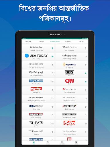 Bangla Newspapers - Bangla News App 0.0.3 screenshots 21