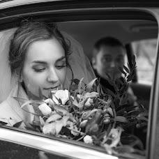 Wedding photographer Sergey Nekrasov (Nerkasov90). Photo of 14.02.2017