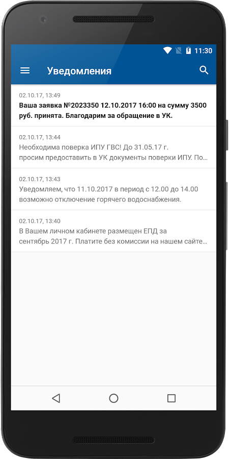 УК КС- screenshot