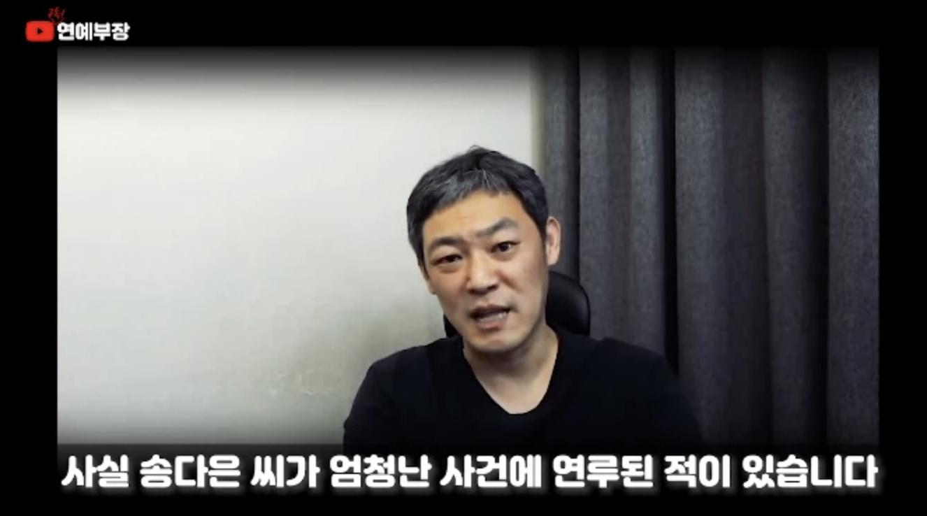 kim yong ho