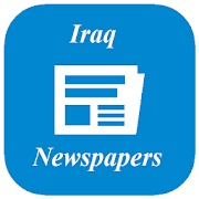 Iraq Newspapers