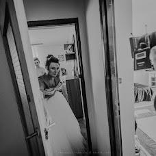 Wedding photographer Arkadiusz Pękalski (pstrykinfo). Photo of 26.04.2018