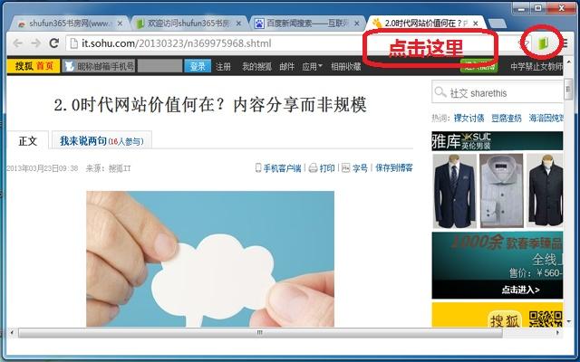 shufun365书房网(www.shufun365.com)