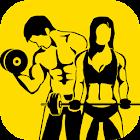 Фитнес: Тренировки Дома и в Зале Бодибилдинг Сушка icon