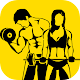 Fitness - Gym and Home Workout,my Exercise Journal Download for PC Windows 10/8/7