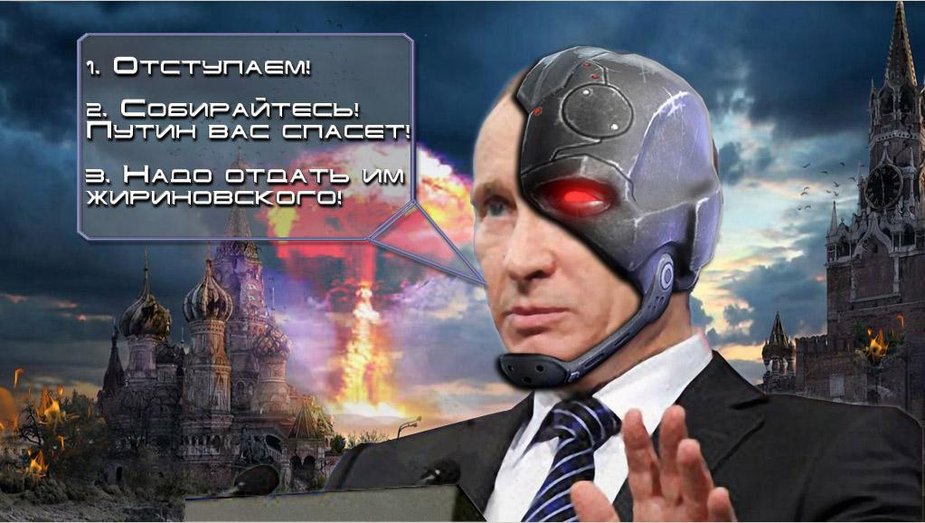 Путин против Инопланетян- screenshot