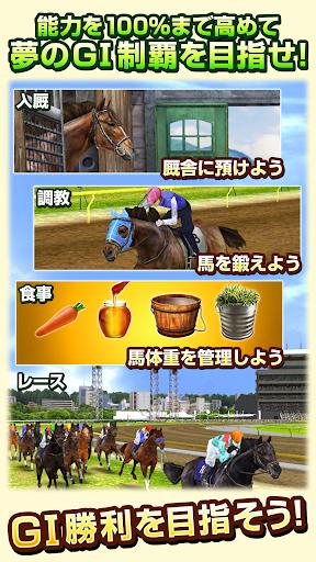 u30c0u30fcu30d3u30fcu30a4u30f3u30d1u30afu30c8u3010u7121u6599u7af6u99acu30b2u30fcu30e0u30fbu80b2u6210u30b7u30dfu30e5u30ecu30fcu30b7u30e7u30f3u3011 filehippodl screenshot 5