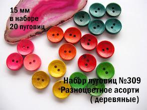Photo: 0,7 грн