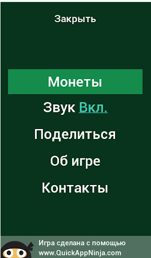 u0414u043eu0440u0430u043cu0430 u041du0430u0441u043bu0435u0434u043du0438u043au0438 3.1.7z screenshots 7