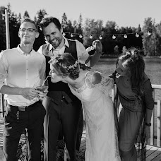 Wedding photographer Darya Elfutina (Elfutina). Photo of 01.11.2018