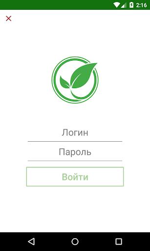 Развитие-Онлайн
