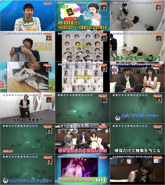 (TV-Variety)(720p) 永尾まりや – どうなる? 151102