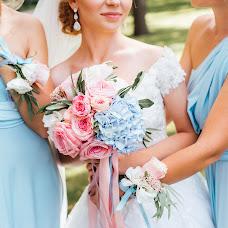 Wedding photographer Irina Vlasyuk (Proritsatel). Photo of 13.01.2018