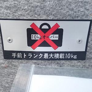 ビュート AK11 ののカスタム事例画像 yuukiさんの2018年05月04日18:24の投稿