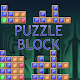 Download Puzzle Block Online and Offline For PC Windows and Mac