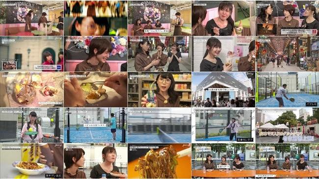 [TV-Variety] BomberE (Tani Marika) (2019.10.01)