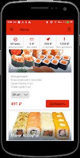 SOHO | Новочеркасск - náhled