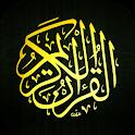 Al-Quran Pro (Free) icon