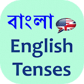 Tenses Bangla English