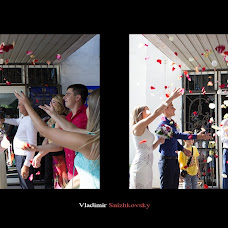 Wedding photographer Vladimir Snizhkovskiy (vladimirPH). Photo of 08.10.2015