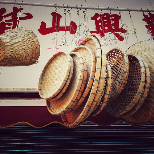 Traditional, Bamboo, Tray, Baskets,  傳統, 用薄, 竹盤, 香港