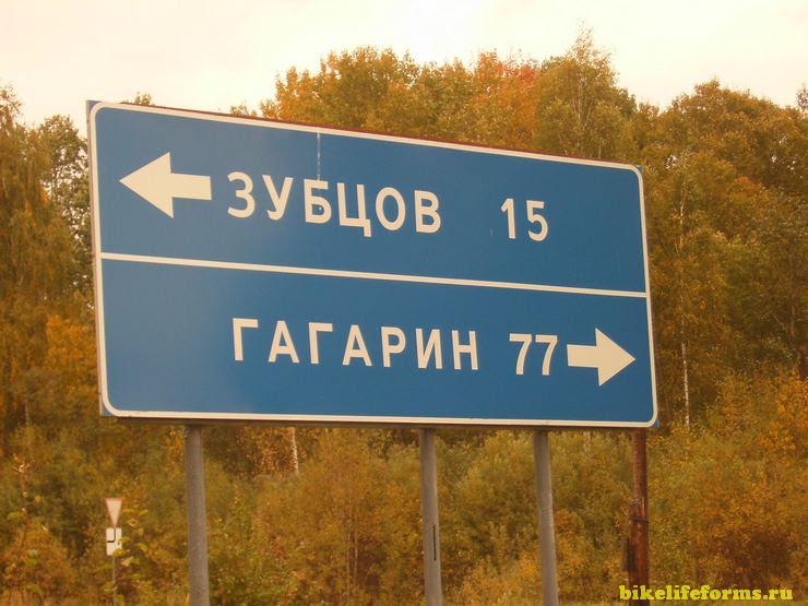на дороге вдоль Вазузского водохранилища