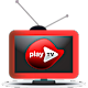 Download تلفزيون موبايل | Mobile TV For PC Windows and Mac
