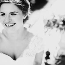 Wedding photographer Anastasiya Chereshneva (Chereshka). Photo of 03.08.2015