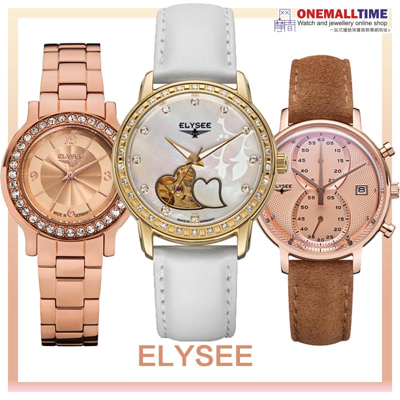 情人節送禮】要愛就要抓緊時機,必看10個情人節示愛零失敗禮物手錶款推介!