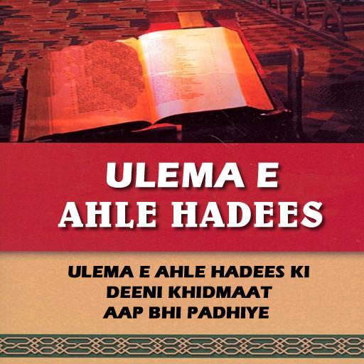 Ulamae Ahle Hadees Roman