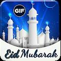 Eid Mubarak Gif 2019 icon