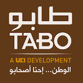 TABO – A Beautiful Palestine