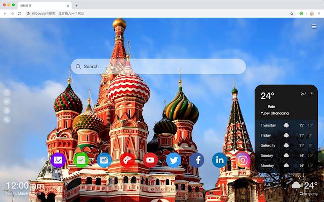 Kremlin Popular Photography New Tab HD Themes