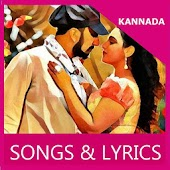 Songs of Kotigobba 2 Kanadda