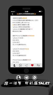 求Plan王 - náhled