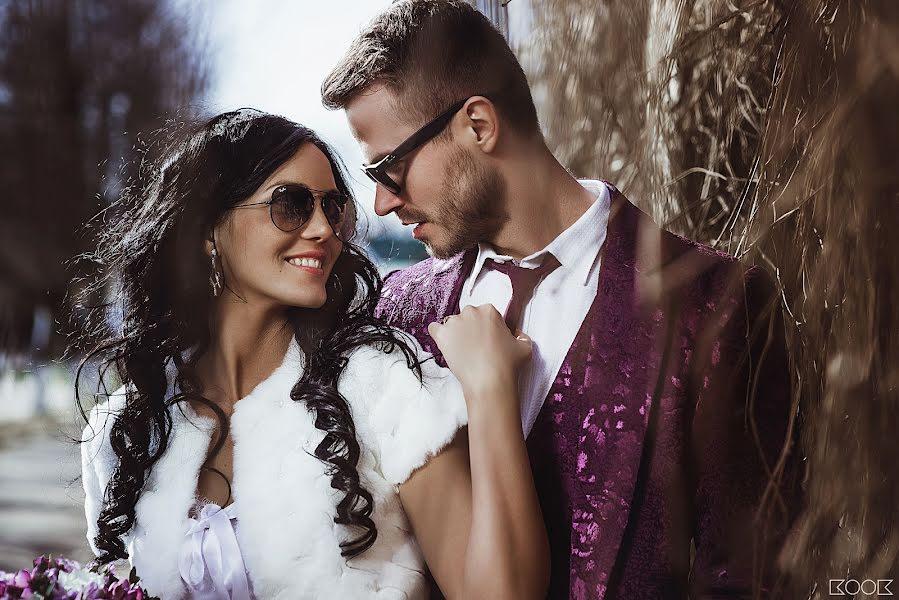 Wedding photographer Yuriy Palshin (Yurman). Photo of 10.06.2014