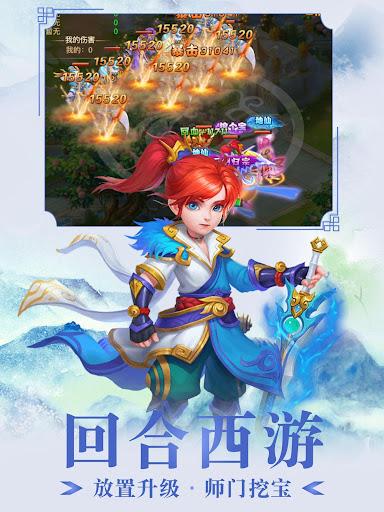 Idle West Journey-RPG Adventure Legend Online Game filehippodl screenshot 7