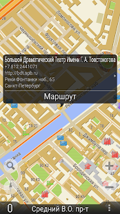 GPS навигатор TourMap Screenshot