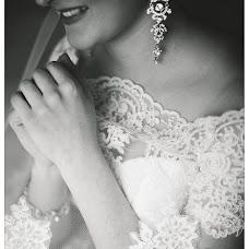 Wedding photographer Aleksandr Cubera (ALEXSOVA). Photo of 13.04.2017