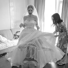 Wedding photographer Evgeniy Kudryavcev (kudryavtsev). Photo of 04.11.2018