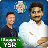 YSR Congress Party Flex Maker: YSRCP Photo Frames