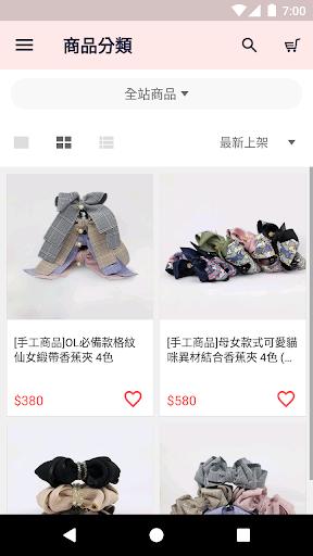 花田囍飾 台灣手工精品髮飾專賣 screenshot 2