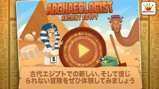 考古学者 - 古代エジプト - 子供のためのゲーム