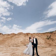 Wedding photographer Olga Kuznecova (matukay). Photo of 23.06.2018