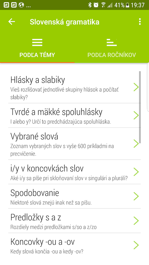 Slovak grammar- screenshot