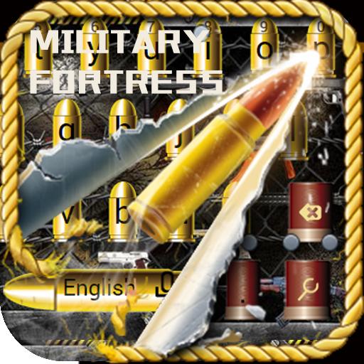 Military Gun Bullets Keyboard